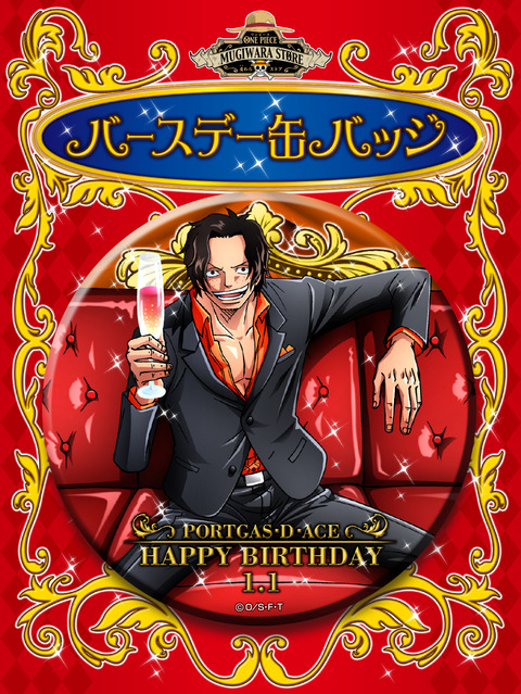 ONE_birthday_ace_sample