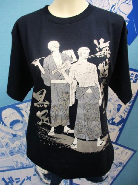 Tシャツ(地方限定)