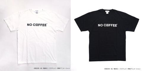 TシャツNOCOFFEE