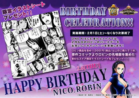 robin_birthday