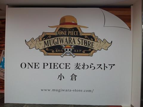 s-【物販入口】