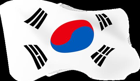 korea-929490-e1537864992126