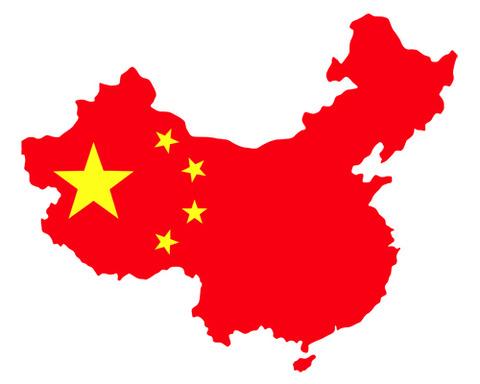 ss_china_map
