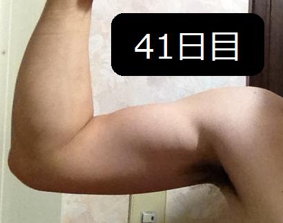 2013-5-13b