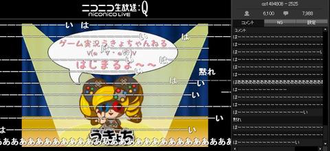 うきょち bandicam 2013-09-07 18-11-39-471