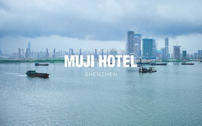 mujihotel-shenzhen_pc