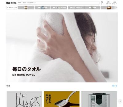 ScreenShot_20170809223331