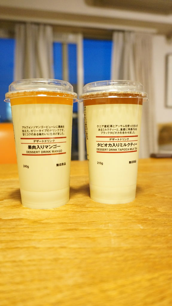 どうも!ムジムジくんです! 今日の東京は台風の影響もあってか、暑い1日でしたねぇ。 こんな暑い日には、冷たくて、美味しいドリンクが飲みたくなりますよね。
