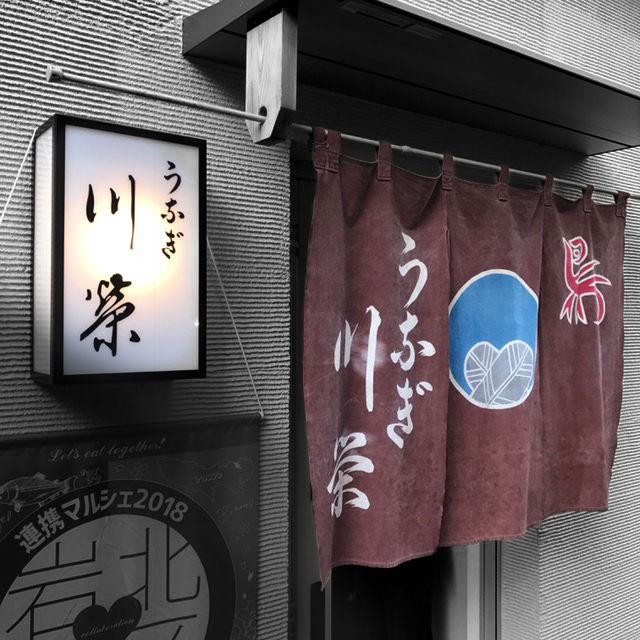 181105_unagi_kawaei_IMG_7535