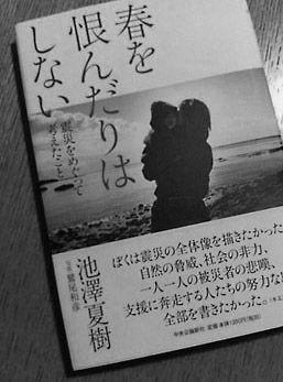 haruourandarihashinai_mono