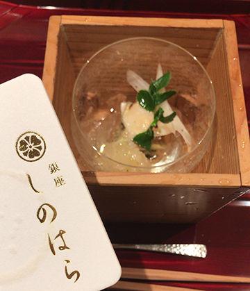 shonohara_1