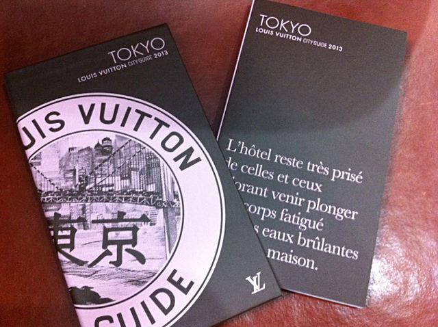 tokyocityguide2013