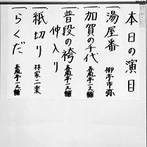 20150915_enmoku