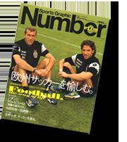 number+
