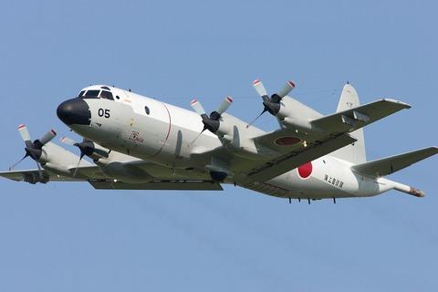 P-3C-45175