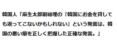 newsplus-1487133342-4-490x200