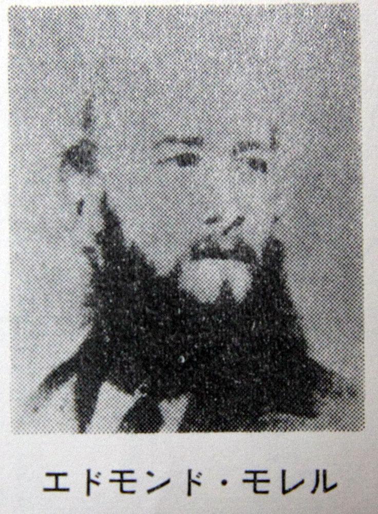 エドモンド・モレル