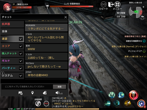 IMG_0915