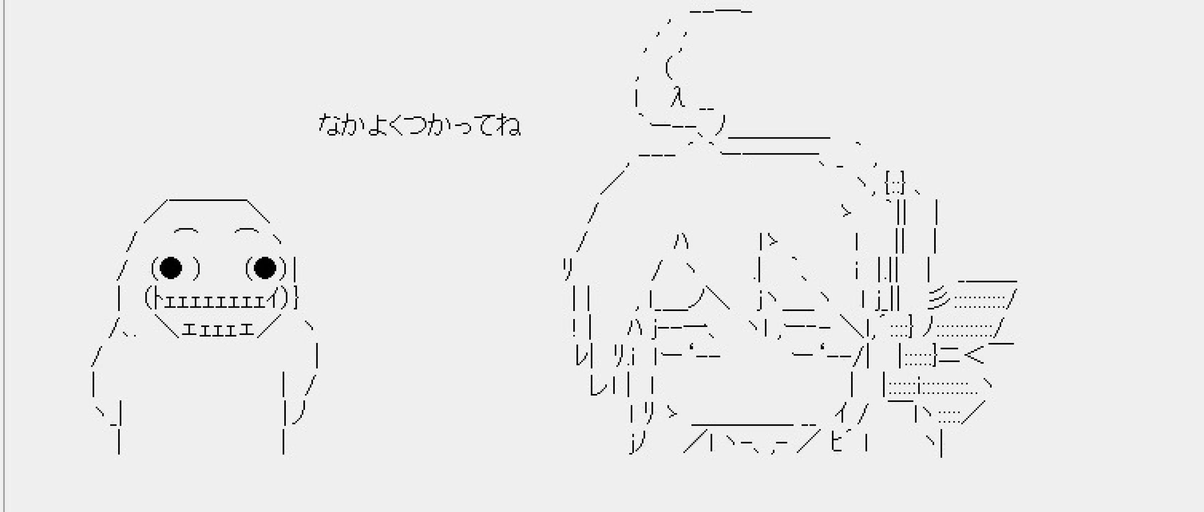 b9778917 - コピー