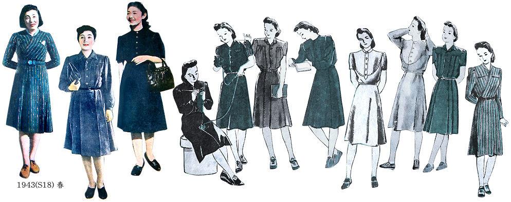 むかしの装い : 昭和18年の女性...