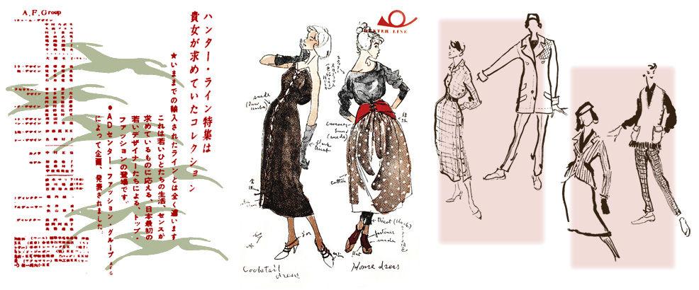 ec066ed5d82b48 戦後、日本女性の衣服は一気に和服から洋服に変わります。個人的にその辺りはとても興味があるのですが、今だよくわからなくて。ともかく、急速に洋装化の進んだ戦後、  ...