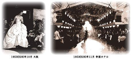 伊東絹子の画像 p1_23
