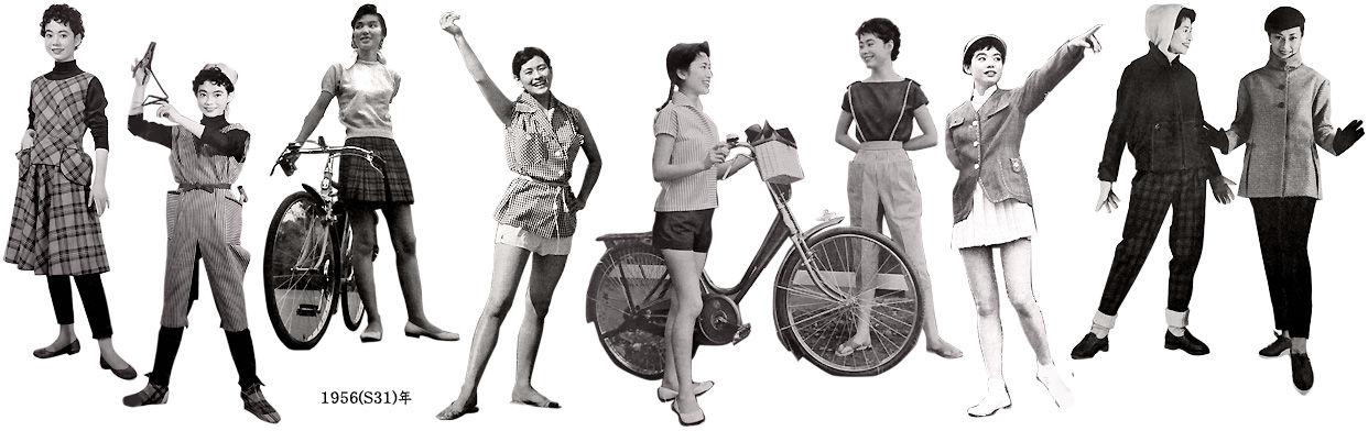 971c6513152e17 むかしの装い : 昭和31年の女性誌の服装