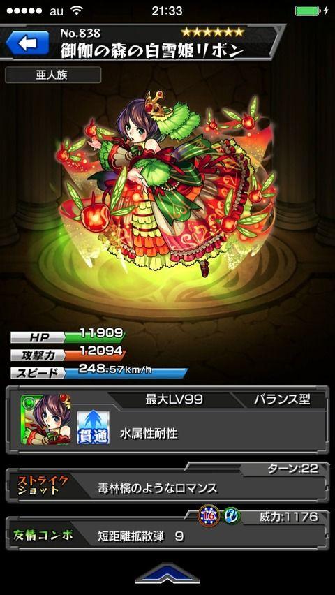 4cf6748a-s