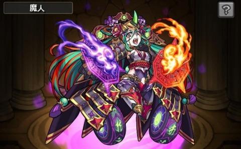 神化滝夜叉姫