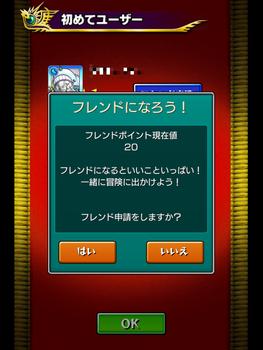 c3349570