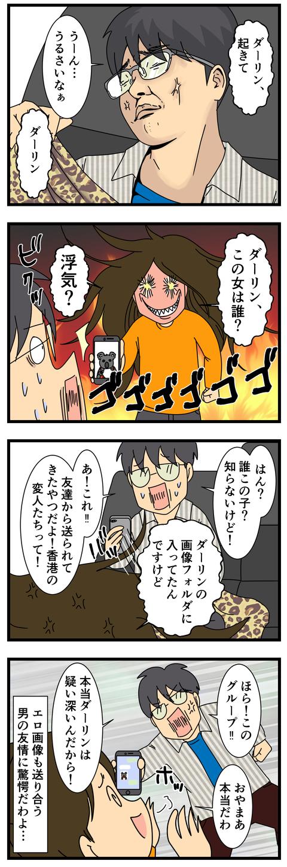 新規キャンバス (3)