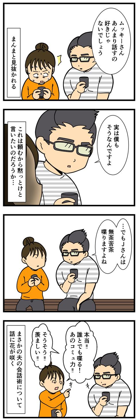 本場のタイマッサージはやっぱりいい! (3)