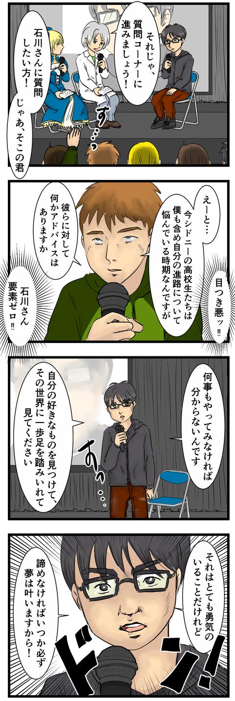 smash3 (2)