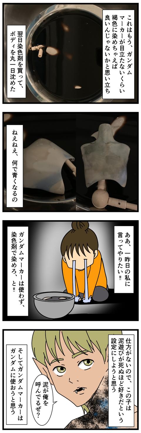 コミック7 (2)