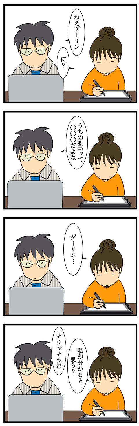 超絶手抜き (3)