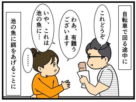 1fbd4e54-s (2)