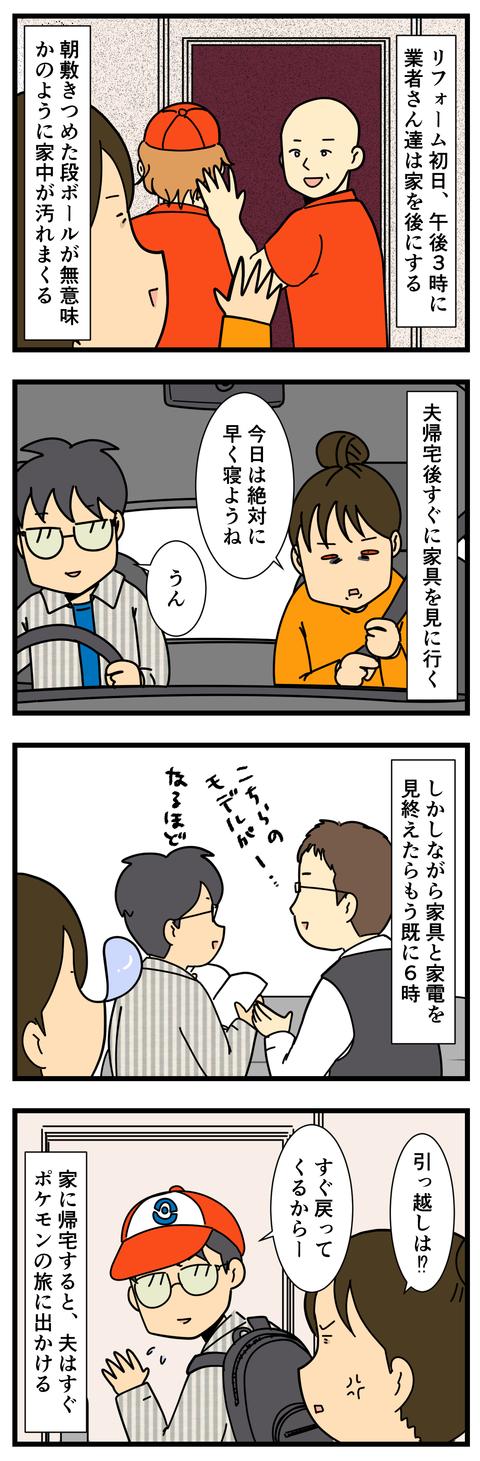 睡眠って大事 (2)