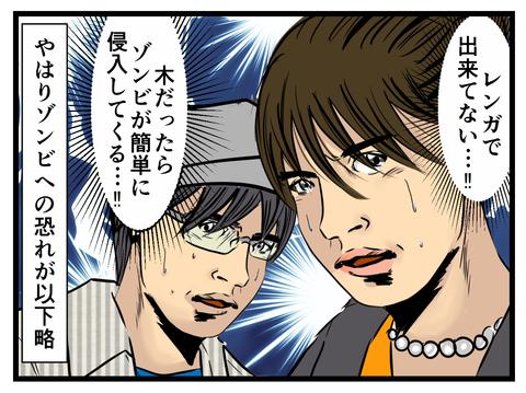上司 (3)