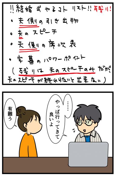 天ぷら作ってきた (4)