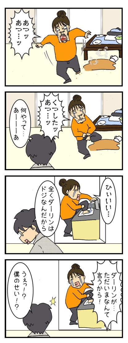 駄菓子屋のお好み焼き3_001