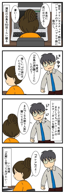 クラッシック (3)