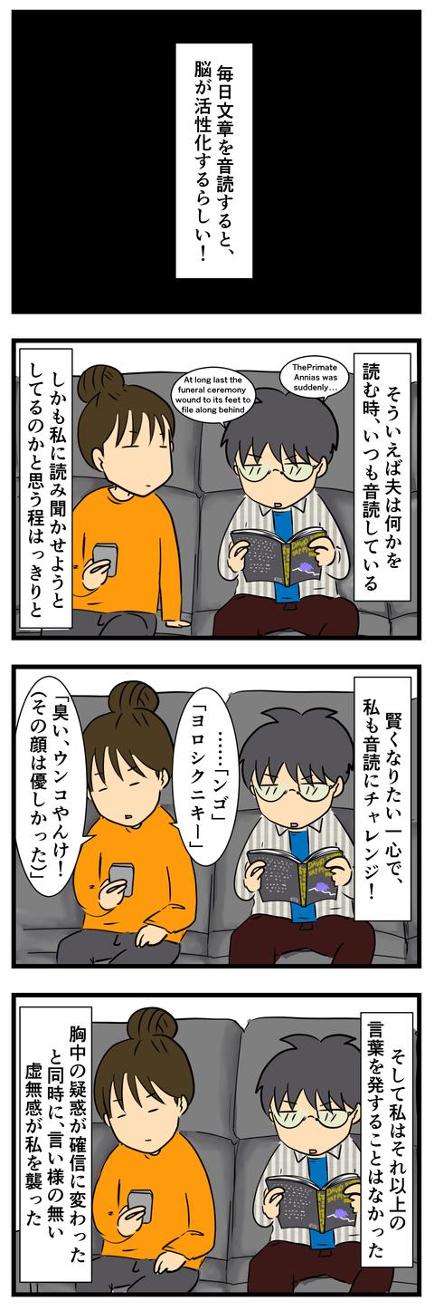 束の間の良い気分 (4)