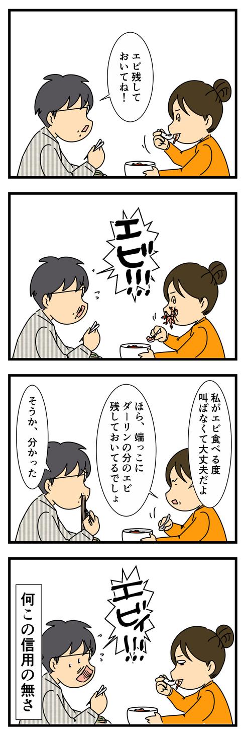 タイレストラン! (3)