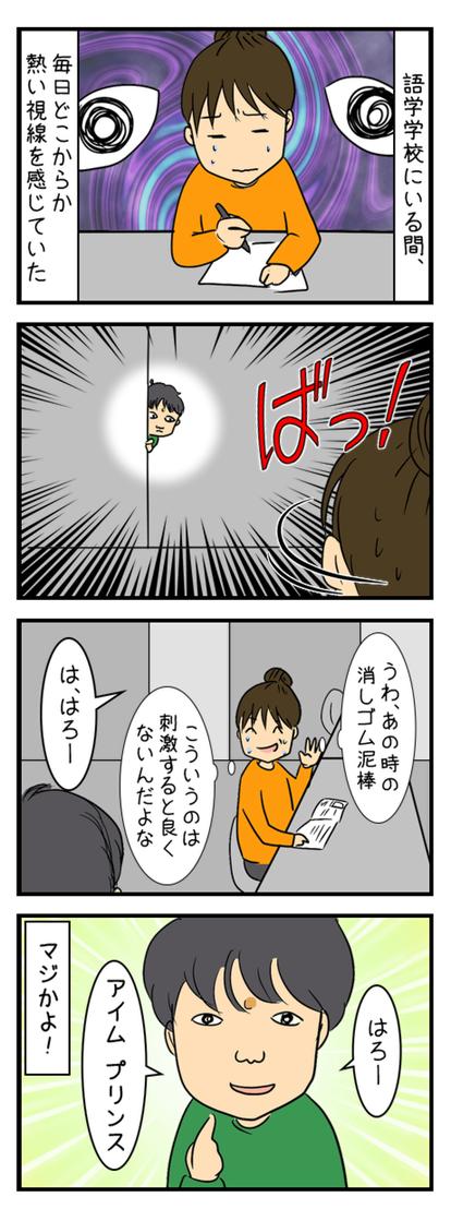 語学学校生活_002