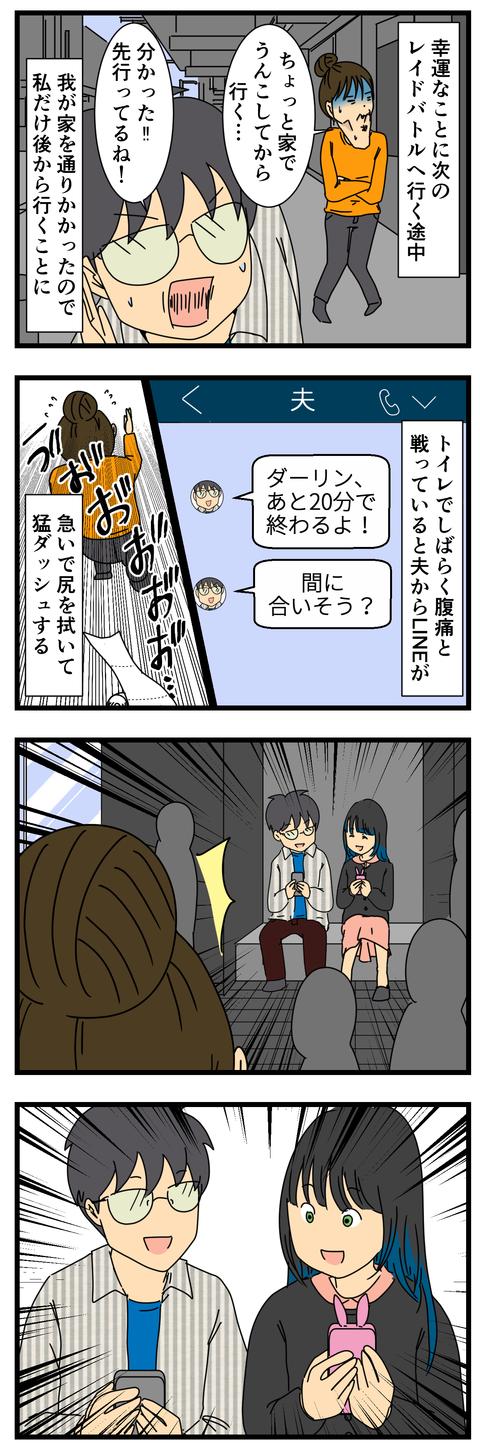 伝説ポケモン3 (2)