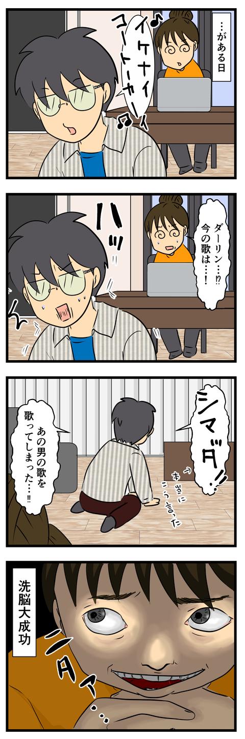岡村ちゃん (3)