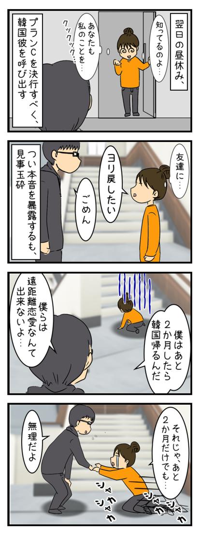 暴走_001