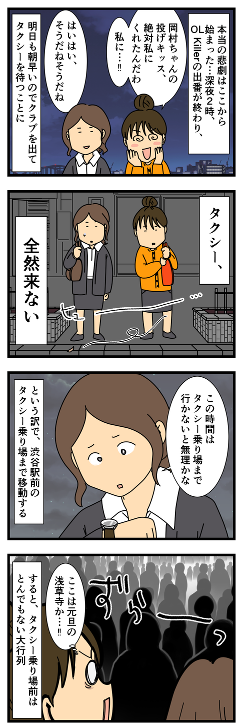 5コミック (2)