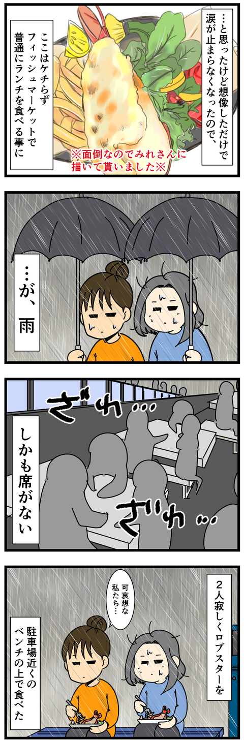 お金のかからない観光スポット…ここだ!!! (4)
