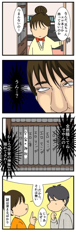 兄2 (2)